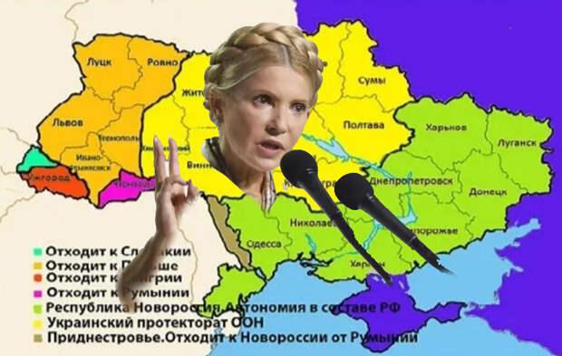 Украина, размножается делением.)