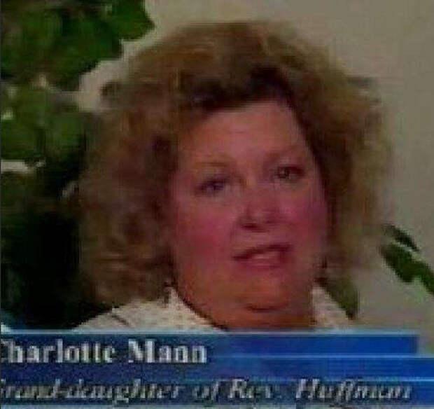 Шарлотта Манн