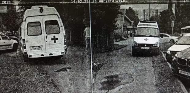 Водитель скорой помощи получил штраф в 300 тысяч рублей