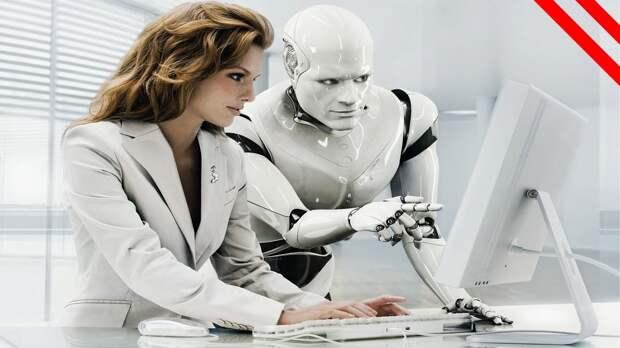 Искусственный интеллект научили манипулировать поведением людей