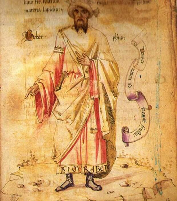 Великая мусульманская наука древних арабов 5