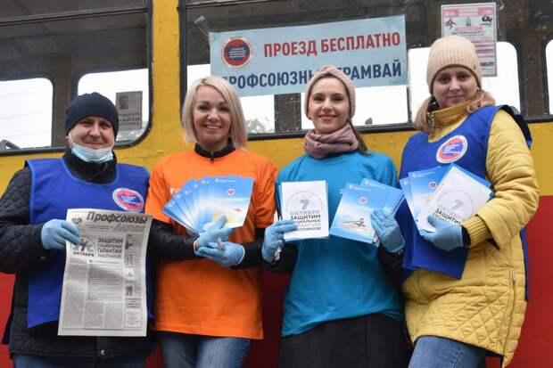 Как прошел в России Всемирный день действий профсоюзов за достойный труд
