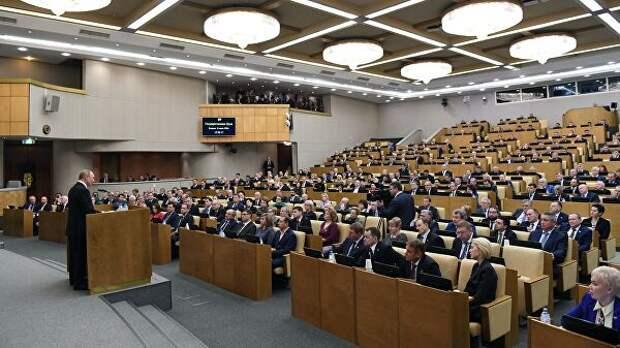 В Госдуме представят идеи для плана по восстановлению экономики