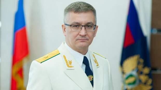 Новый прокурор Оренбургской области выслушает жалобы жителей Орска