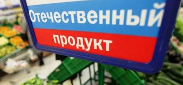 Евгений Хворостина: На Кубани реально снизилась зависимость от импорта