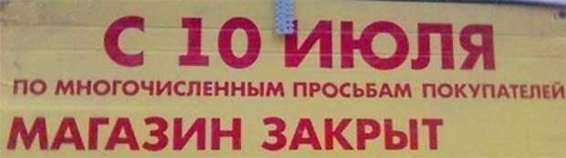 Маразмики