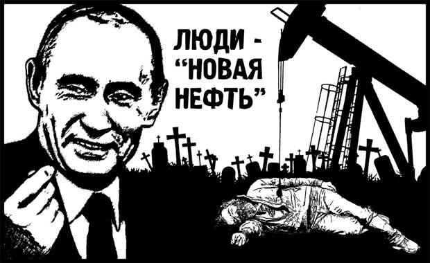 «Энергетическая империя» высасывает «вторую нефть»