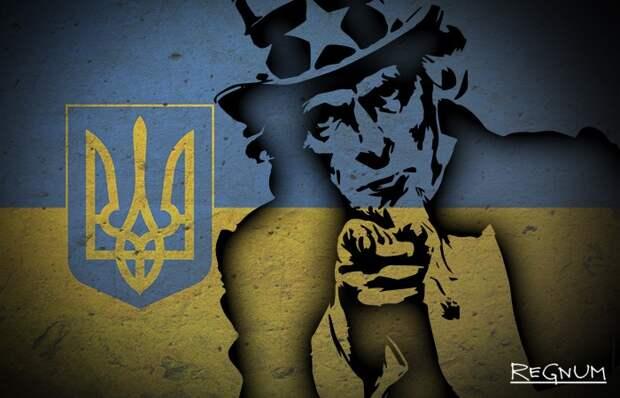 Дядя в полосатых штанах все решил за украинцев