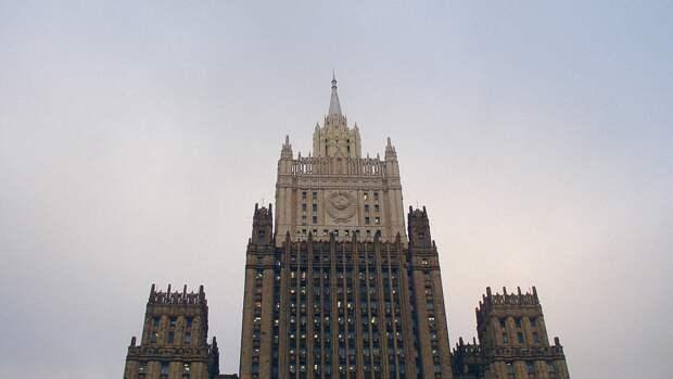 Российский МИД заявил о позоре властей Чехии
