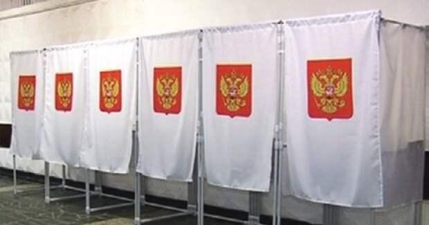 В Хабаровском крае завершились выборы губернатора