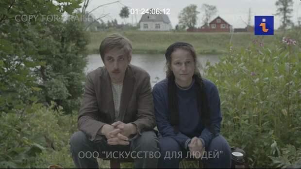 Александр Паль сыграл в режиссерском кинодебюте Виктора Рыжакова