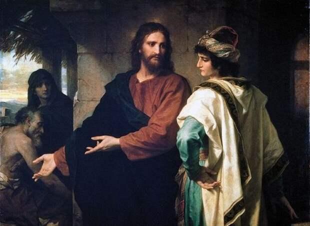 Евангелие Спасителя, в котором большая часть текстов повреждена.