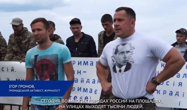 Бойцы так называемого АТО выступили в поддержку Алексея Навального (видео)