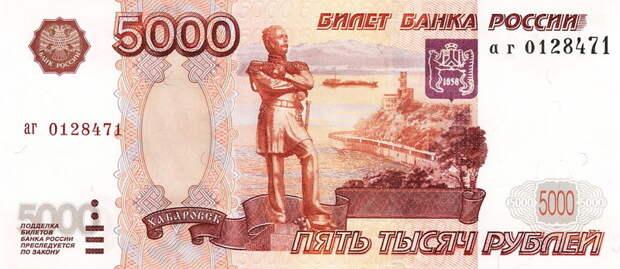 Хабаровск (Россия) интересные факты, казахстан, литва, россия, факты