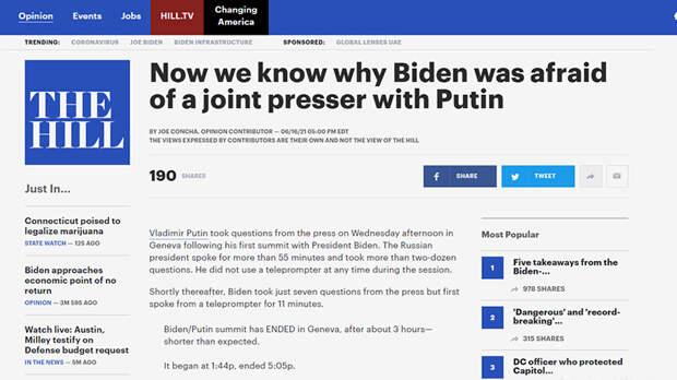 «Путин получил от Байдена всё»: Запад возмущён итогами саммита в Женеве