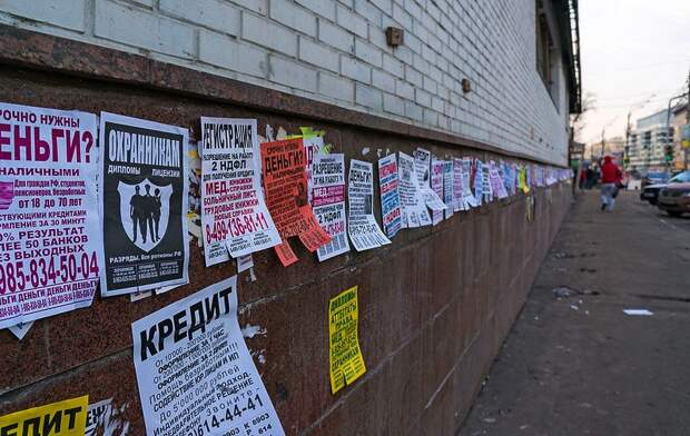 Все микрофинансовые организации в России могут закрыть