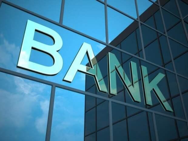Вактивах обанкротившегося «О.К. Банка» нашли «дыру» в5,7 млрд рублей
