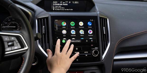 Уже 500 млн загрузок. Популярность Android Auto растет устрашающими темпами