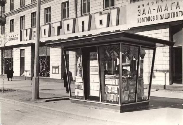 Появление этого магазина - яркий пример популярности идеи мирного атома. /Фото: livejournal.com