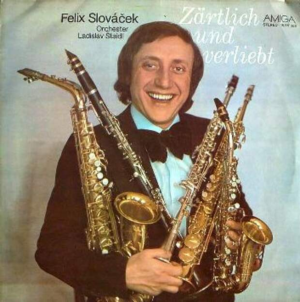 Феликс Словачек: Поёт и плачет саксофон…