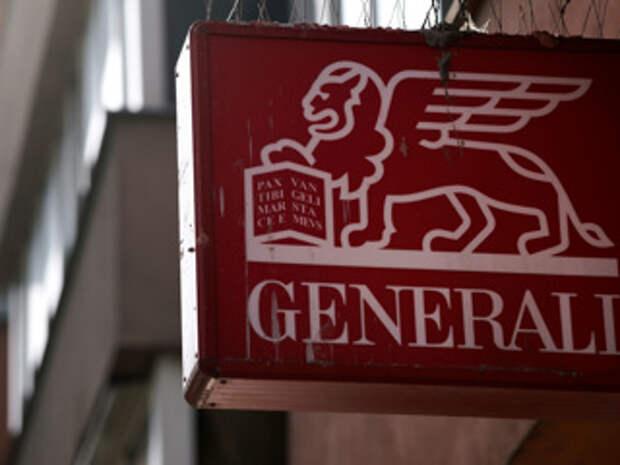 Итальянская Generali может купить крупного российского страховщика