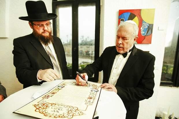 Свадебная церемония прошла по еврейским традициям Фото: Личный архив