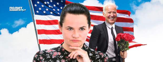 Визит самопровозглашенного «лидера белорусской нации» Светланы Тихановской в США никак не повлияет на ситуацию...