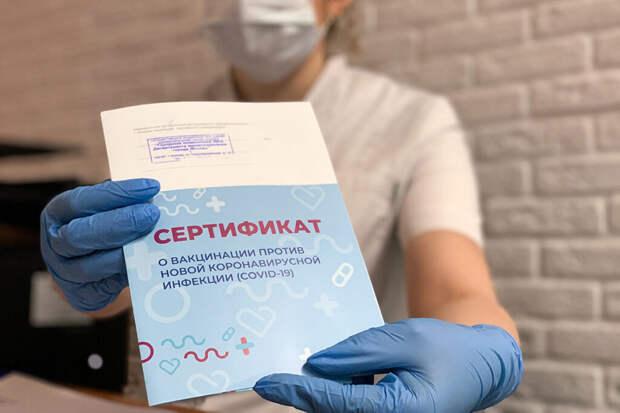 Кипр признал российские сертификаты о вакцинации от COVID