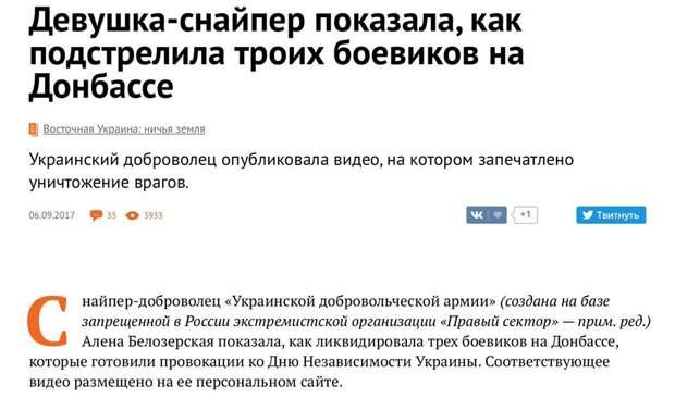 Подвиг, который скрывает Порошенко. Юлия Витязева