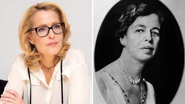 Джиллиан Андерсон станет одной из «Первых леди»