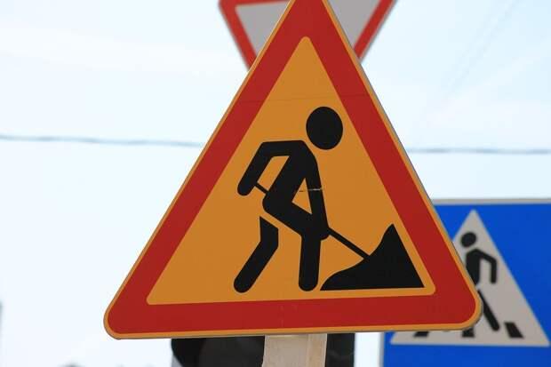 Движение по улице Чаадаева в Нижнем Новгороде временно ограничат