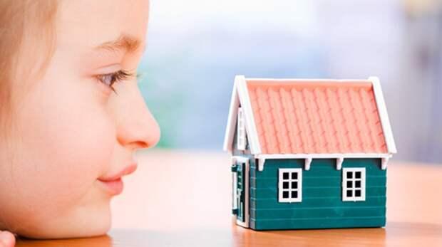 Льготная ипотека: небольшое облегчение сегодня за счет наших детей