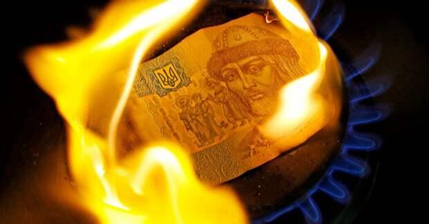 Рекордные убытки «Нафтогаза» Украины заставят оплачивать простых украинцев