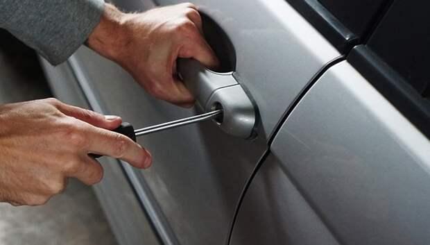 В Подольске неизвестный украл автомобиль стоимостью 2,5 млн руб