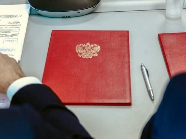 Доплату в 5 тысяч рублей предложили ввести для преподавателей в России