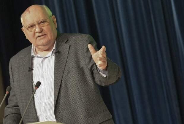 Горбачев назвал последствия отказа США от ДРСМД