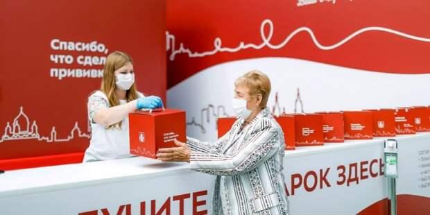 Собянин продлил срок выдачи наборов «С заботой о здоровье» до конца года