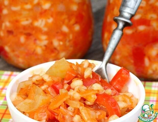 Салат из перловки с овощами на зиму