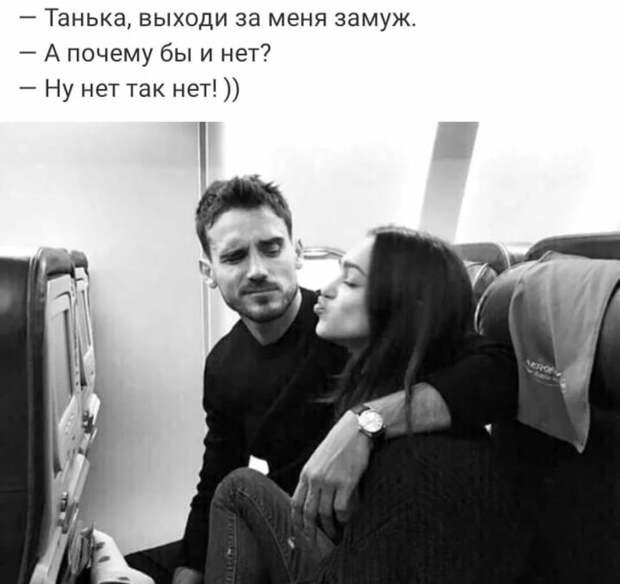 — Знаешь, я тут понял, что ты мне симпатична. Даже не просто как друг...