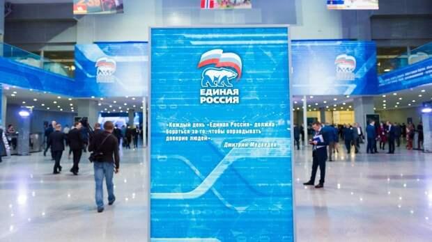ЕР победила в Ивановской области на выборах в ГД после обработки 100% протоколов