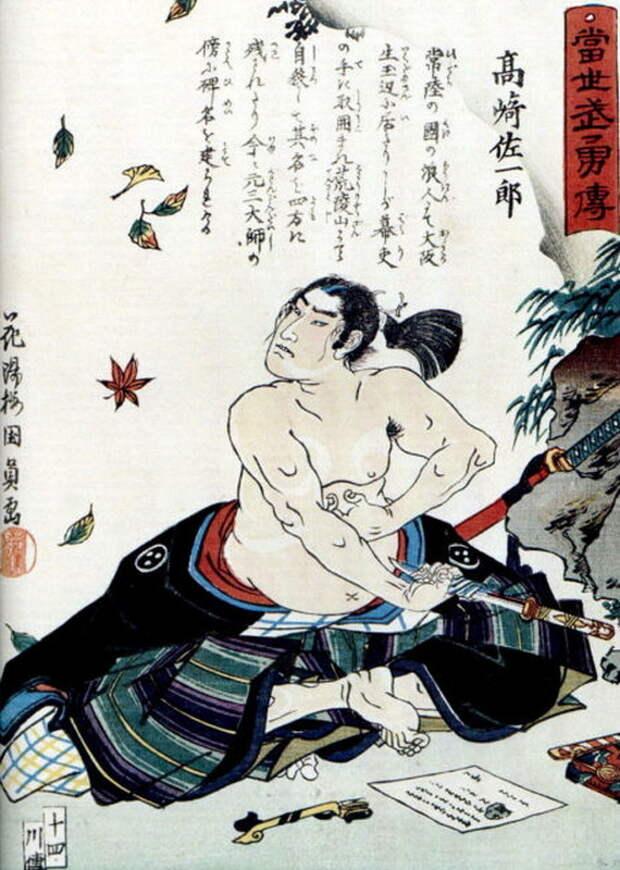 Сэппуку. Японская гравюра. thevintagenews.com - «Я постиг, что Путь Самурая — это смерть» | Warspot.ru