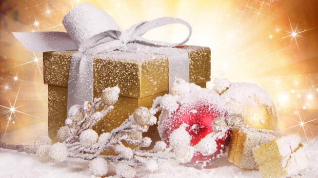 1280x1024 подарок, золотая, снег, коробка, лента, шарики, ша…