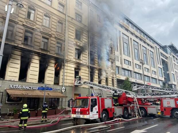 Спасатели три часа боролись с пожаром на Тверской в Москве