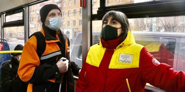 На два автобусных маршрута в Ростокине вышли помощники для маломобильных пассажиров