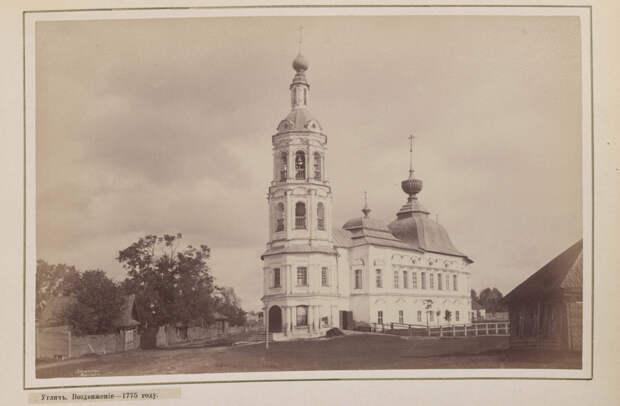 Hramy-goroda-Uglicha-v-starinnyh-foto 24