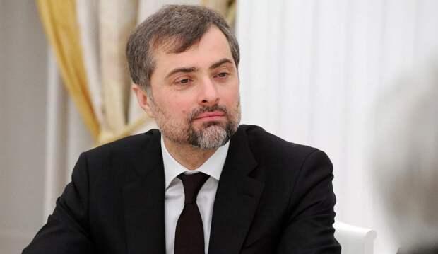 Почему Зеленский считает Суркова врагом Украины