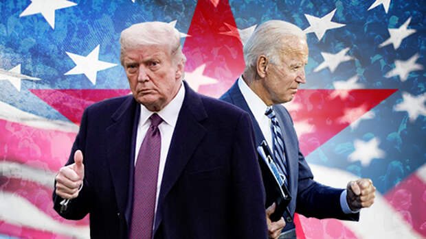 Трамп или Байден? За кого голосуют американцы