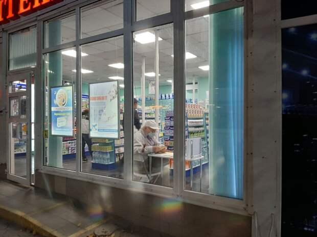 Росздравнадзор: В Крыму жёстко контролируют цены на жизненно необходимые лекарства