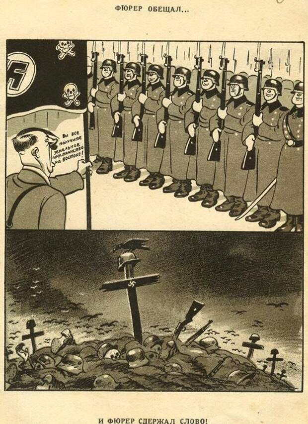 """""""Крокодил"""". Главное оружие сатиры Советского Союза"""