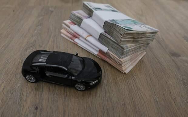 продажа автомобиля в кризис
